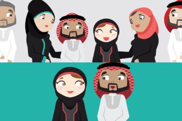 صورة مقارنة - الزّواج التّقليدي والزّواج الاختياري